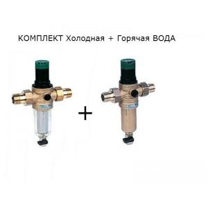 Honeywell FK06-1/2AA + FK06-1/2AAM комплект на холодную и горячую воду